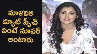 Malvika Sharma Super Cute Speech @ Nela Ticket Movie Press Meet