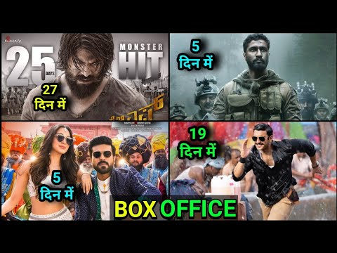 BOX OFFICE COLLECTION of KGF ,Simmba,Uri,Vinaya vidheya rama 5th day Box office collection,Yash
