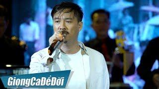 Kỷ Niệm Ngày Nhập Ngũ - Quang Lập | GIỌNG CA ĐỂ ĐỜI