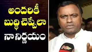 అందరికీ బుద్ధి చెప్పేలా నా నిర్ణయం ఉంటుంది - Komatireddy Raj Gopal Reddy | Face to Face | NTV