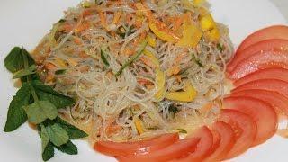 Салат Фунчоза по-корейски с овощами. Очень вкусная холодная закуска!