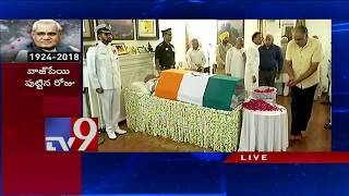 Atal Bihari Vajpayee death : Political leaders pay tribute to former PM
