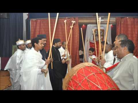 New Ethiopian Orthodox Tewahedo Mezmur- Kesis Zebene Lemma- Medhanialem Werede video