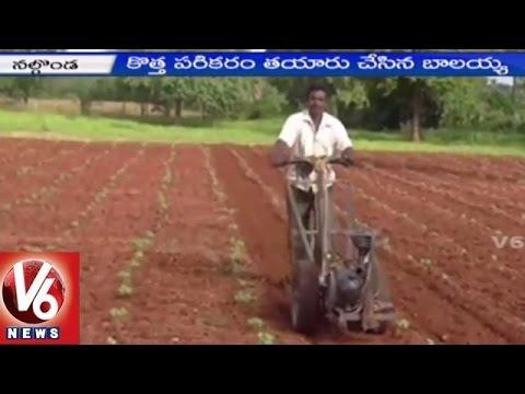 Telangana Farmer | Balaiah Inventes Innovative Equipment for Farming | Nalgonda - V6 News
