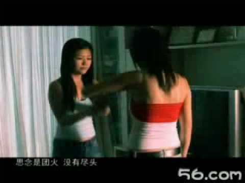[chinese Lesbian] 別忘把我帶上 video