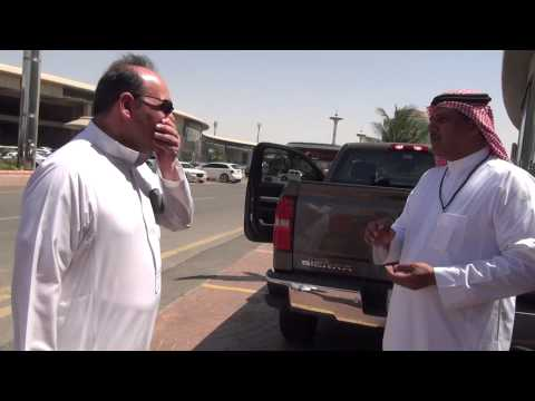 تجربة جى ام سي سييرا 2014 قيادة حسن كتبي جدة