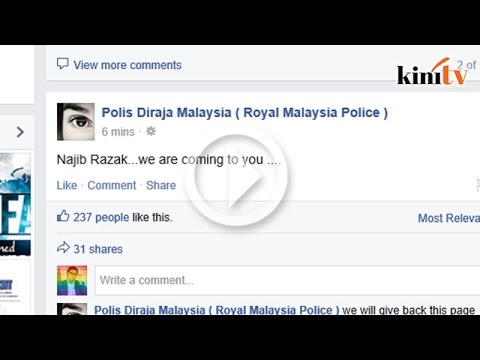 PDRM Facebook page hacked