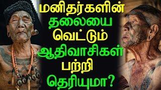 Manitharkalin Thalaiyai Vettum Aathivaasikal