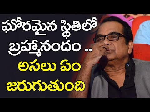 Comedian Brahmanandam Present Situation in Tollywood | Bramanandam Comedy | YOYO Cine Talkies