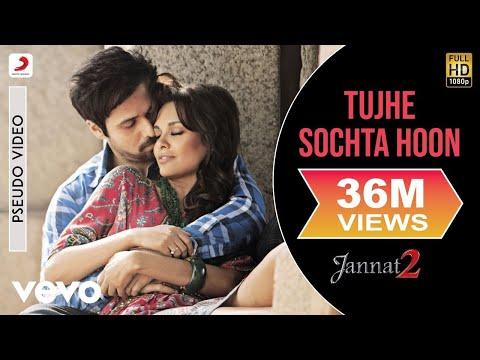 Tujhe Sochta Hoon - Official Audio Song | Jannat 2| KK| Pritam