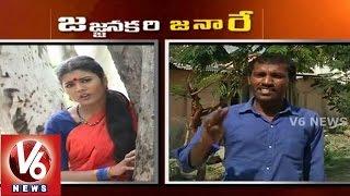 Hyderabad Biryani - Hyderabad Biryani for Fish - V6 Jajjanakare Janaare - News By The People (25-01-2015)