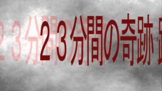ハイサイ探偵団~赤い影~ ※短編集