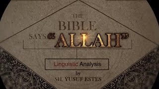 Video: The Word Allah in The Bible