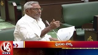 9PM Headlines | Telangana Assembly | ASI Mohan Reddy VIP Treatment | Bill Gates In Agritech Summit