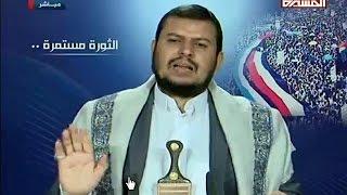 الحوثي يتهم الرئيس هادي بتقديم مصالحه على مصلحة الشعب
