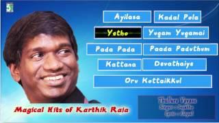 Karthik Raja Hits Audio JukeBox