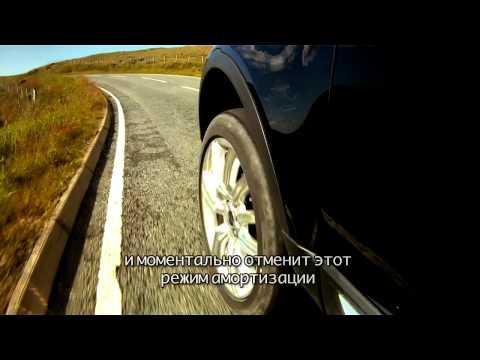 Обзор Range Rover Evoque — Adaptive Dynamics