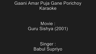 Gaani Amar Puja Gane Porichoy - Karaoke - Babul Supriyo - Guru Sishya (2001)