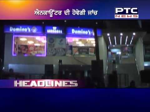 News Bulletin | Headlines 8 AM | PTC News | May 18, 2015