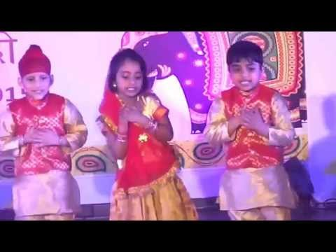Jahnavi's Annual Day Dance Performance Photo Image Pic