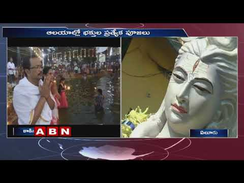 Karthika Masam Celebrations in Nellore | Devotees Throng To Temples | ABN Telugu