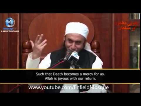 Prophet Swa Death By Moulana Tariq Jamel Sab video
