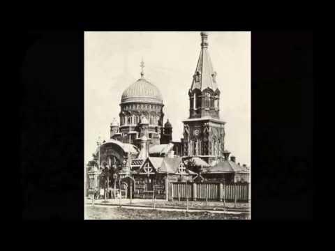 Константин Ундров - Каштаны