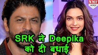 Shah Rukh Khan ने फिल्म xxx के लिए  Deepika Padukone को दी बधाई