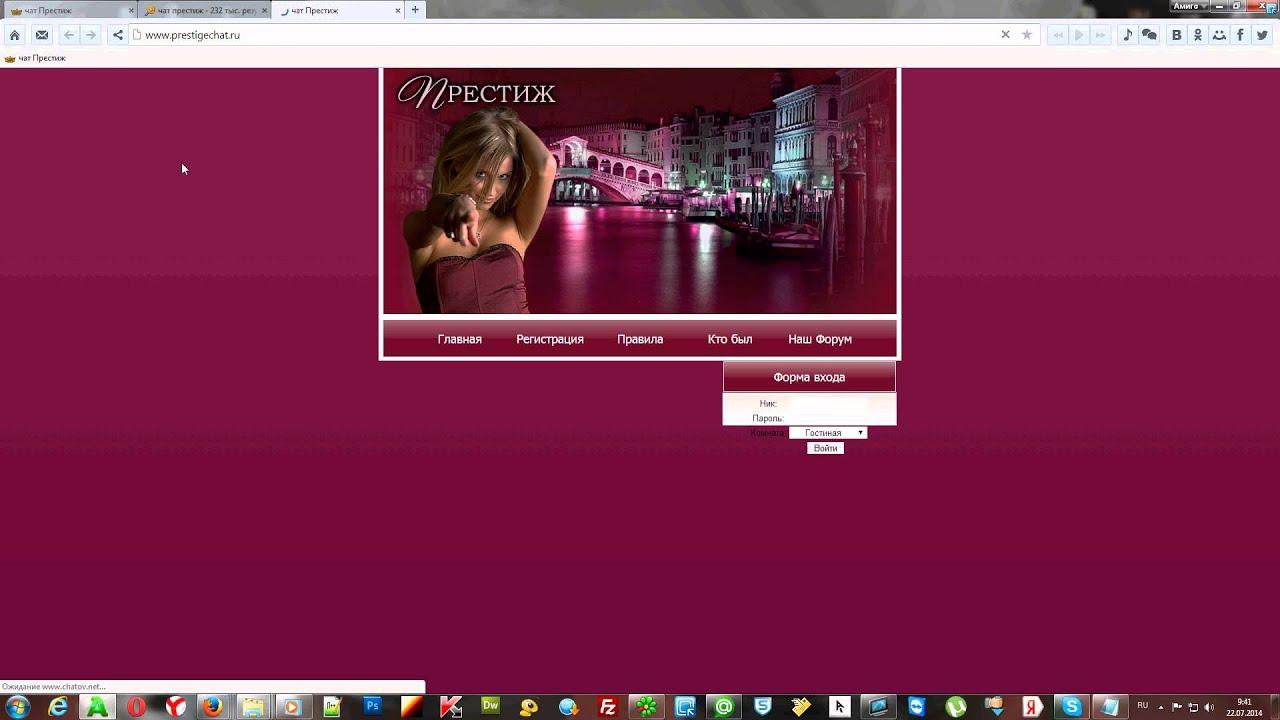Секс анонимный чат без регистрации 5 фотография
