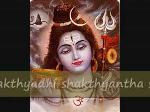 Shiva Vishnu Bhujanga Prayata Stotram video
