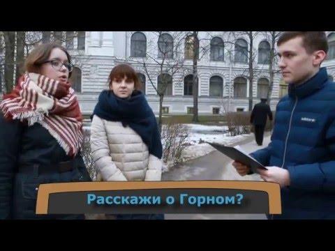 Битва Университетов  (Горный vs Политех)