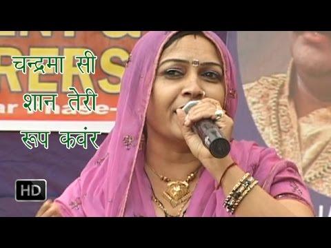 Chandrama Si Chand Teri | Dadupur Competition | Rajbala Bahadurgad | Haryanvi Ragni video