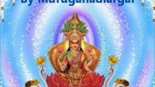 Lakshmi Sahasranama Stotra