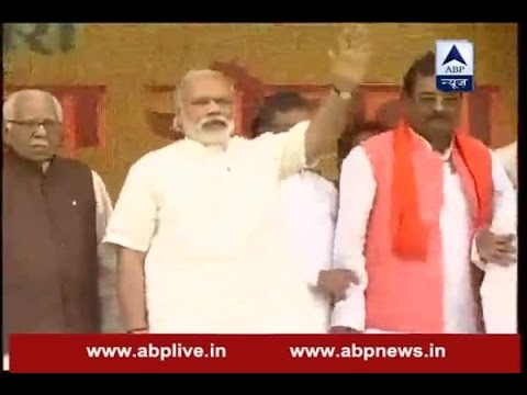 PM Narendra Modi launches Pradhan Mantri Ujjwala Yojana in Ballia, UP