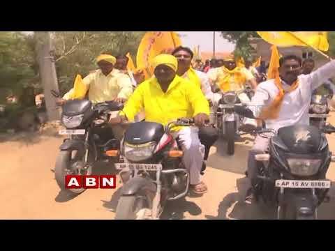 Reason Behind Jagtial T TDP leaders Inactiveness | Inside | ABN Telugu