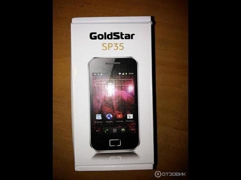 Goldstar Sp35 прошивка скачать