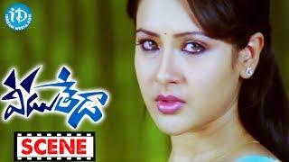 Nikhil Siddharth, Puja Bose Love Scene - Veedu Theda Movie