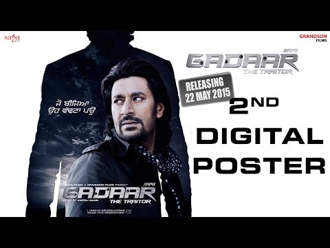 Gadaar - The Traitor | 2nd Digital Poster | Harbhajan Mann | Releasing 22nd May 2015 video