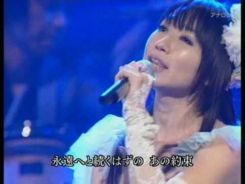 水樹奈々 深愛 2009 NHK紅白歌合戦