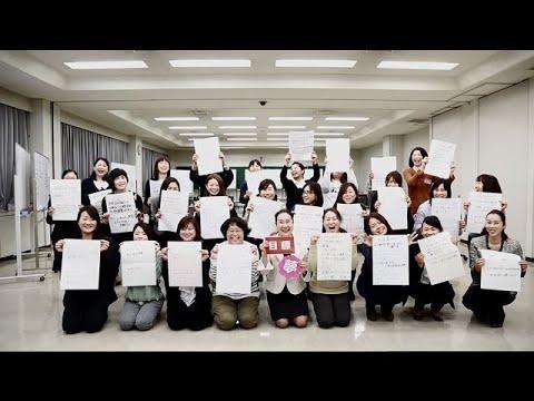 働く女性を応援する広島校