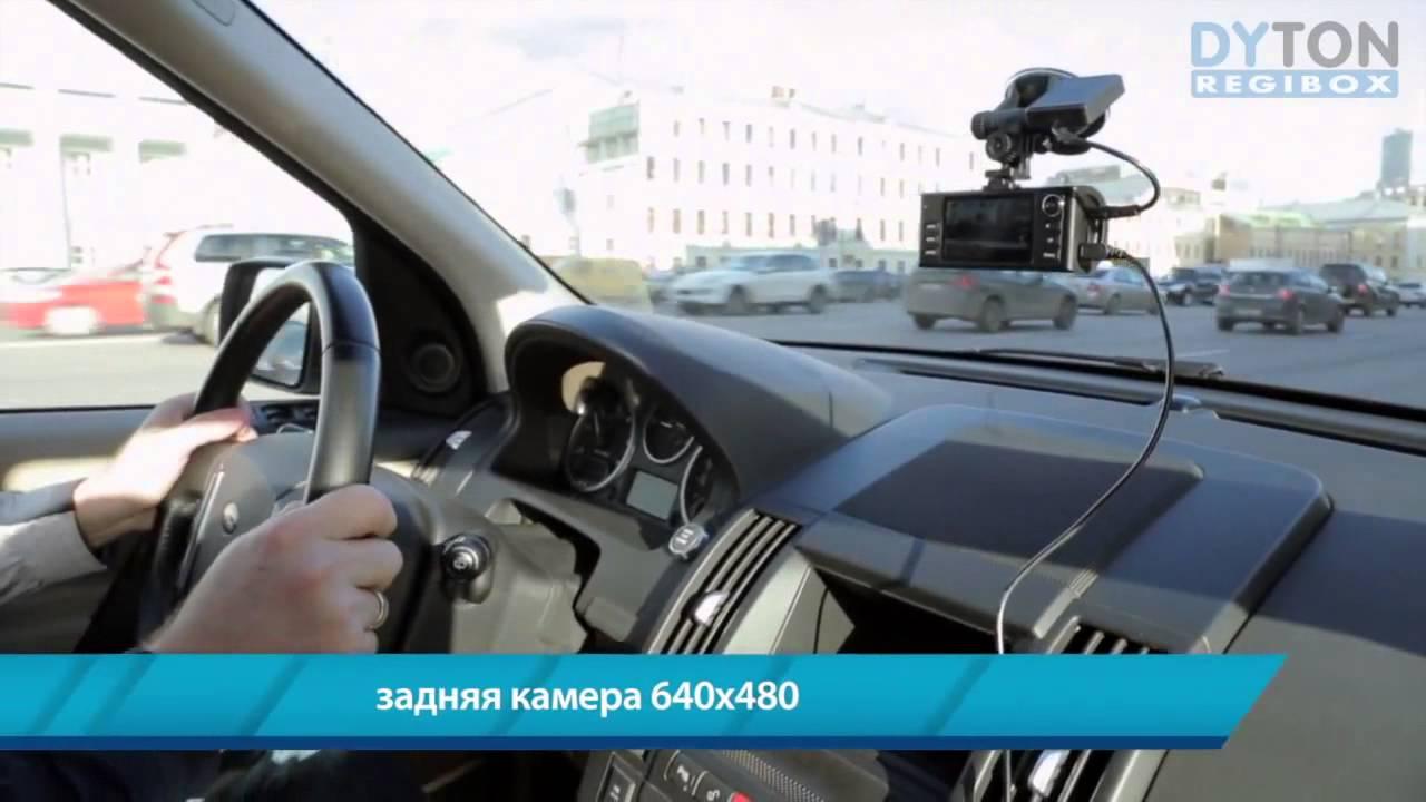 Видеорегистратор prestigio roadrunner 140 14 1920x1080 110 microusb microsd microsdhc черный