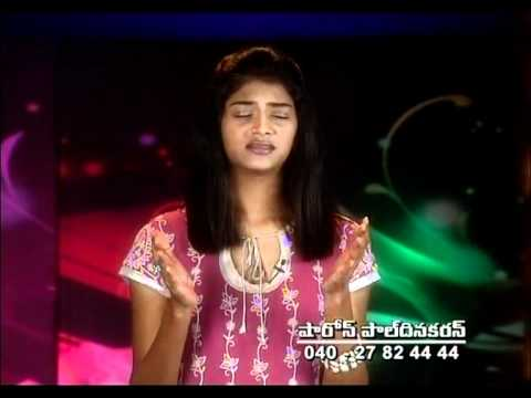 Prarthana Samayam (Telugu) - Feb 04, 2012