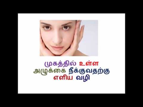 Easiest Way to Remove Dirt in the Face Tamil