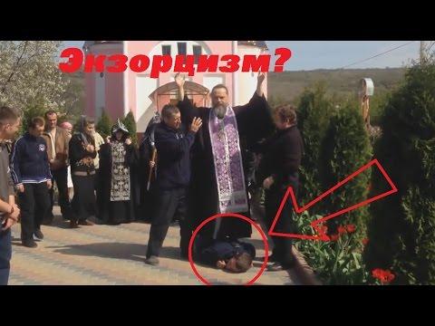 """#В Приднестровье батюшка оседлал """"одержимого"""". Нетипичный выпуск."""
