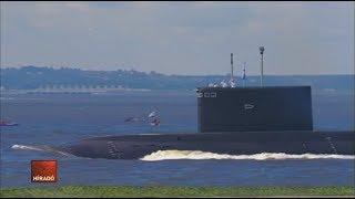 Tovább fejlesztik az orosz hadiflottát