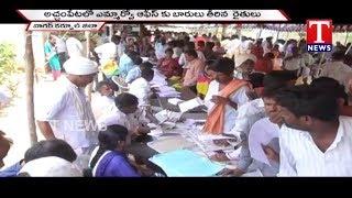 TRS Leaders Distributes Rythu Bandhu Cheques At Nagarkurnool Dist  live Telugu - netivaarthalu.com