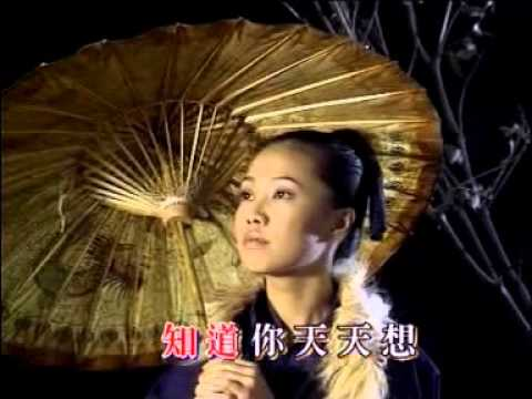 月亮在哪裡 MuLanChongJun