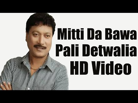 Mitti Da Bawa - Pali Detwalia - Simran Simi - Brand New Punjabi...