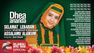 "DHEA ANANDA "" Medley : SELAMAT LEBARAN & ASSALAMU'ALAIKUM "" (QASIDAH ANAK ANAK) Karaoke Video"
