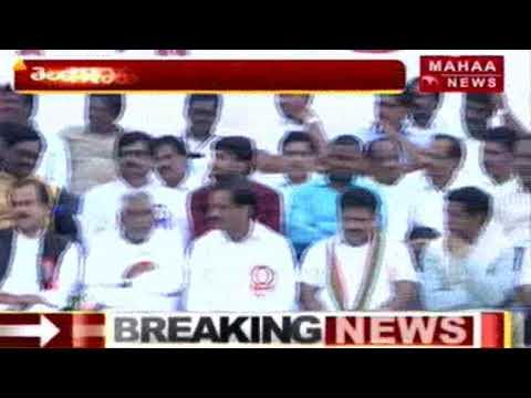 Mahakutami releases manifesto | Telangana Assembly Elections 2018 | Mahaa News